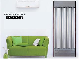 輻射式冷暖房システム「ecowin・ecowinHYBRID」